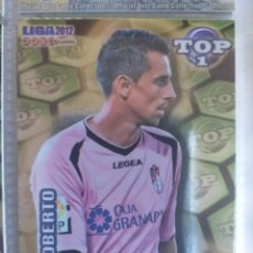 Cromos de Fútbol: FÚTBOL CROMO Nº 549 VERDE ROBERTO GRANADA C.F. MUNDICROMO QUIZ GAME 2011 2012. Lote 180297141