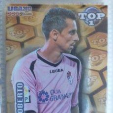 Cromos de Fútbol: FÚTBOL CROMO Nº 549 DORADO ROBERTO GRANADA C.F. MUNDICROMO QUIZ GAME 2011 2012. Lote 180297161