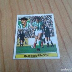 Cromos de Fútbol: RINCÓN -- BETIS -- FICHAJE Nº 6 -- 81/82 -- ESTE -- RECUPERADO. Lote 180333330