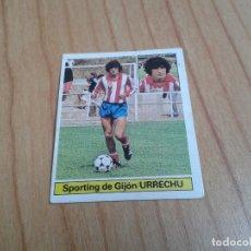 Cromos de Fútbol: URRECHU -- SPORTING GIJÓN -- FICHAJE Nº 11 -- VERSIÓN -- 81/82 -- ESTE -- RECUPERADO. Lote 180335772