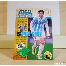 Cromos de Fútbol: MEGACRACKS 2013 2014 13 14 PANINI SANTA CRUZ 234 BIS MÁLAGA CROMO FÚTBOL MEGA CRACKS MGK CORREGIDO. Lote 180421982