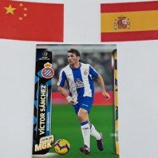 Cromos de Fútbol: MGK 2019 2020 MEGACRACKS 19 20 CROMO PANINI N 138 ESPANYOL VÍCTOR SANCHEZ. Lote 180515803