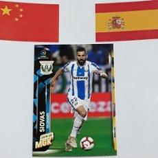 Cromos de Fútbol: MGK 2019 2020 MEGACRACKS 19 20 CROMO PANINI N 188 LEGANÉS SIOVAS. Lote 180905635