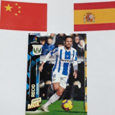 Cromos de Fútbol: MGK 2019 2020 MEGACRACKS 19 20 CROMO PANINI N 193 LEGANÉS RECIO. Lote 180905650