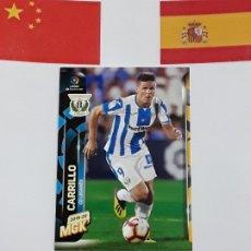Cromos de Fútbol: MGK 2019 2020 MEGACRACKS 19 20 CROMO PANINI N 197 LEGANÉS CARRILLO. Lote 180905675