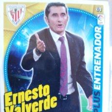 Cromos de Fútbol: ADRENALYN 2014-15 PLUS ENTRENADOR Nº 470 ERNESTO VALVERDE. Lote 181410076
