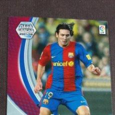 Cromos de Fútbol: MEGACRACKS 2007/2008 07 08 - 69 MESSI - FC. BARCELONA - PANINI. Lote 182037915