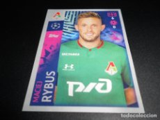 LoK Moskau Champions League 19 20 2019 2020 Sticker 299 Maciej Rybus