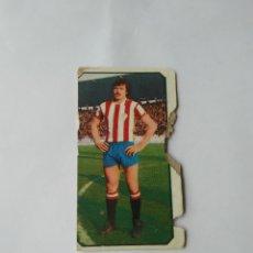 Cromos de Fútbol: FERRERO, SPORTING DE GIJÓN - CROMO LIGA FÚTBOL 1977-1978 EDICIONES ESTE 77-78 (RECUPERADO). Lote 182209633