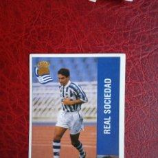 Figurine di Calcio: ITURRINO REAL SOCIEDAD ED PANINI LIGA CROMO 95 96 FUTBOL 1995 1996 - SIN PEGAR - 311. Lote 182463926