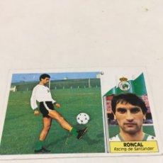 Cromos de Fútbol: LIGA 86/87 EDICIONES ESTE RONCAL. Lote 182618882