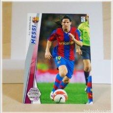 Cromos de Fútbol: MEGACRACKS 2008 2009 08 09 PANINI. LEO MESSI Nº 70 (FC BARCELONA) CROMO LIGA FÚTBOL MEGA CRACKS MGK. Lote 182652251