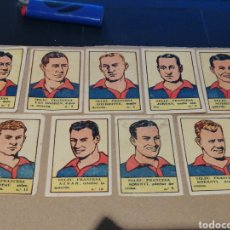 Cromos de Fútbol: CROMOS DE FUTBOL SELECCION FRANCESA 1941 ASES DEL FUTBOL. Lote 182750965