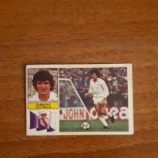 Cromos de Fútbol: CAMACHO (REAL MADRID) SIN PUBLICIDAD LIGA 82-83 ESTE. NUNCA PEGADO. Lote 182812385