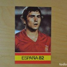 Cromos de Fútbol: PLADEMER ESPAÑA 82 - 3-GORDILLO (REAL BETIS). Lote 182881701