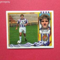 Cromos de Fútbol: CROMOS EDICIONES ESTE LIGA 95 96 1995 1996 CROMO NUNCA VERSION DOBLE IMAGEN FERNANDO VALLADOLID. Lote 183362906