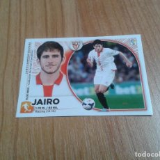 Cromos de Fútbol: JAIRO -- Nº 14 -- SEVILLA -- 14/15 -- ESTE -- NUNCA PEGADO. Lote 183395305