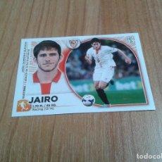 Cromos de Fútbol: JAIRO -- Nº 14 -- SEVILLA -- 14/15 -- ESTE -- NUNCA PEGADO. Lote 183395373