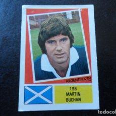 Cromos de Fútbol: MARTIN BUCHAN Nº 196 ESCOCIA SCOTLAND MUNDIAL ARGENTINA 78 - WORLD CUP 1978 EDITORIAL FHER. Lote 183400660