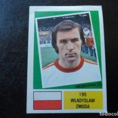 Cromos de Fútbol: WLADYSLAW ZMUDA Nº 195 POLONIA POLSKA MUNDIAL ARGENTINA 78 - WORLD CUP 1978 EDITORIAL FHER. Lote 183400830