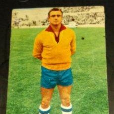 Cromos de Fútbol: YARZA ZARAGOZA FHER DISGRA 65 66 1965 1966 RECUPERADO. Lote 183496886