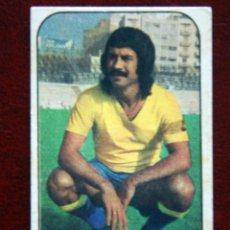 Cromos de Fútbol: D. ESTE 76-77. MEDINA - CROMO DOBLE- LAS PALMAS. NUNCA PEGADO. Lote 183530126