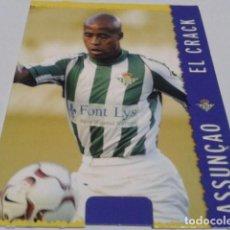 Cromos de Fútbol: CROMO FICHAS MAGIC DE LA LIGA 2004 - 05 ( ASSUNÇAO )Nº 574 REAL BETIS MUNDICROMO 2005 . Lote 183530260