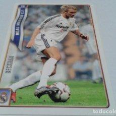 Cromos de Fútbol: CROMO FICHAS DE LA LIGA 2004 - 05 ( BECKHAM - VERSION PELO ) Nº 98 REAL MADRID MUNDICROMO 2005 . Lote 183531040