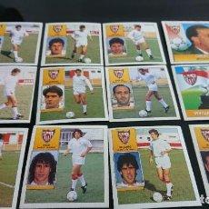 Cromos de Fútbol: ED.ESTE LIGA 92 /93 SEVILLA LOTE DE 12 CROMOS DIFERENTES SIN PEGAR . Lote 183582177