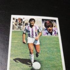 Cromos de Fútbol: ESTE LIGA 81/82...COLOCA.. CARDONA.. REAL VALLADOLID.. NUNCA PEGADO.... Lote 183746441