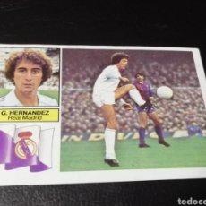 Cromos de Fútbol: ESTE LIGA 82/83.. GARCÍA HERNÁNDEZ.. REAL MADRID.. SIN PUBLICIDAD.. RECUPERADO.... Lote 183773462