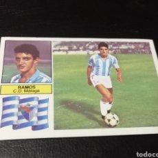 Cromos de Fútbol: ESTE LIGA 82/83.. COLOCA.. RAMOS.. MÁLAGA.. RECUPERADO.... Lote 183773863