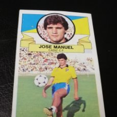 Cromos de Fútbol: ESTE LIGA 85 /86.. FICHAJE N °37..JOSÉ MANUEL.. CÁDIZ.. RECUPERADO.... Lote 183775307