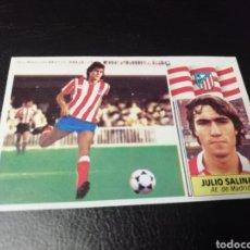 Cromos de Fútbol: ESTE LIGA 86 /87.. FICHAJE N °25..JULIO SALINAS.. VERSION DIFÍCIL.. RECUPERADO SIN PÉRDIDA DE PAPEL.. Lote 183776817