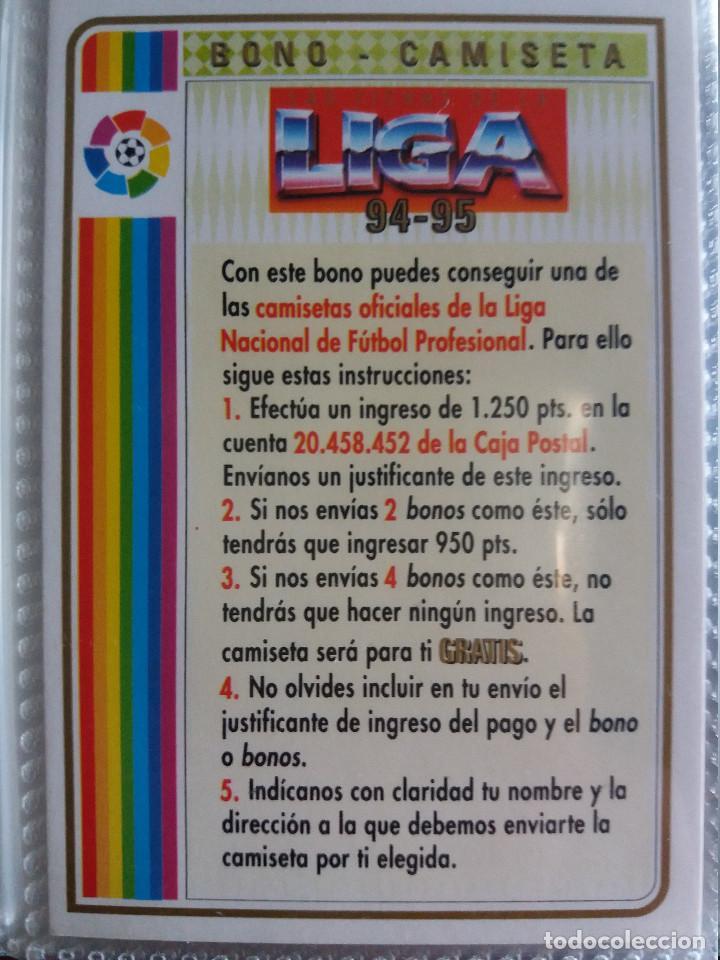 BONO CAMISETA - MUNDICROMO 94/95 (Coleccionismo Deportivo - Álbumes y Cromos de Deportes - Cromos de Fútbol)