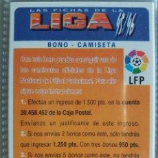 Cromos de Fútbol: BONO CAMISETA - MUNDICROMO 95/96. Lote 184058707