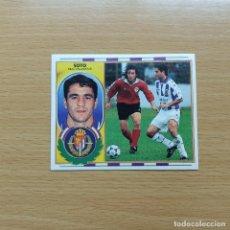 Cromos de Fútbol: SOTO REAL VALLADOLID EDICIONES ESTE 1996 1997 LIGA 96 97 SIN PEGAR NUNCA PEGADO. Lote 184090683