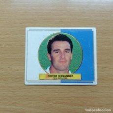 Cromos de Fútbol: ENTRENADOR VICTOR FERNANDEZ REAL ZARAGOZA EDICIONES ESTE 1996 1997 LIGA 96 97 SIN PEGAR NUNCA PEGADO. Lote 184091092