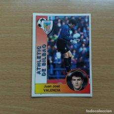 Cromos de Fútbol: 20 VALENCIA ATHLETIC CLUB DE BILBAO PANINI 1994 1995 LIGA 94 95 CROMO SIN PEGAR NUNCA PEGADO. Lote 184113670