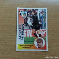 Cromos de Fútbol: 21 QUIQUE ATHLETIC CLUB DE BILBAO PANINI 1994 1995 LIGA 94 95 CROMO SIN PEGAR NUNCA PEGADO. Lote 184113751