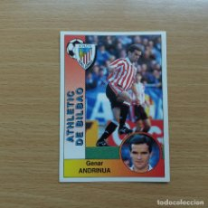 Cromos de Fútbol: 24 ANDRINUA ATHLETIC CLUB DE BILBAO PANINI 1994 1995 LIGA 94 95 CROMO SIN PEGAR NUNCA PEGADO. Lote 184114108