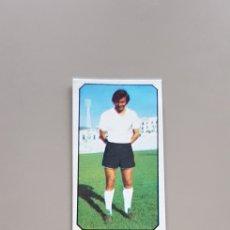 Cromos de Fútbol: CROMO DIFICIL FICHAJE 12 SALAS LIGA ESTE 77 78 1977 1978 BURGOS. Lote 184192191