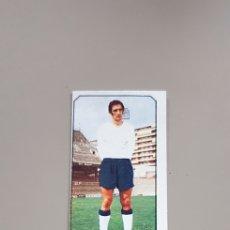 Cromos de Fútbol: CROMO DIFICIL FICHAJE 19 AMIANO LIGA ESTE 77 78 1977 1978 SALAMANCA. Lote 184192293