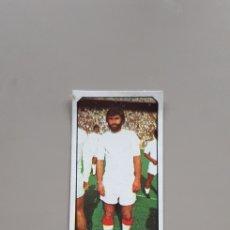 Cromos de Fútbol: CROMO DIFICIL FICHAJE 17 SANCHEZ BARRIOS LIGA ESTE 77 78 1977 1978 SEVILLA. Lote 184192375