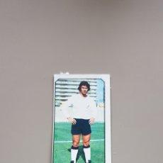Cromos de Fútbol: CROMO DIFICIL FICHAJE 20 LIGA ESTE 77 78 1977 1978 ROBERTO CINO SALAMANCA. Lote 184192540