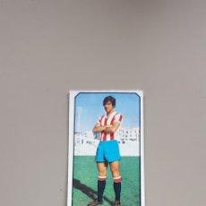 Cromos de Fútbol: CROMO DIFICIL FICHAJE 16 LIGA ESTE 77 78 1978 1977 URBANO SPORTING GIJON. Lote 184192637