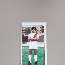Cromos de Fútbol: CROMO DIFICIL FICHAJE 30 LANDABURU LIGA ESTE 77 78 1977 1978 RAYO VALLECANO. Lote 184192723