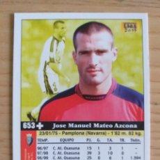 Cromos de Fútbol: FÚTBOL CROMO Nº 653 MATEO C.A. OSASUNA MUNDICROMO 2002 2003 02-03. Lote 194256621
