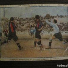 Cromos de Fútbol: S.C. MORAVIA VS FC BARCELONA-PARTIDOS INTERNACIONALES-CROMO DE FUTBOL-VER FOTOS(V-18.224). Lote 184380165