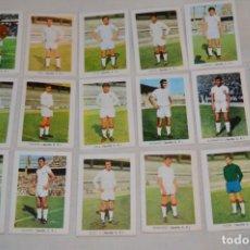Cromos de Fútbol: SEVILLA C.F. - 16 CROMOS - LIGA 70-71 - CAMPEONATO DE LIGA 1970 / 1971 - FHER / DISGRA ¡BUEN ESTADO!. Lote 184608445